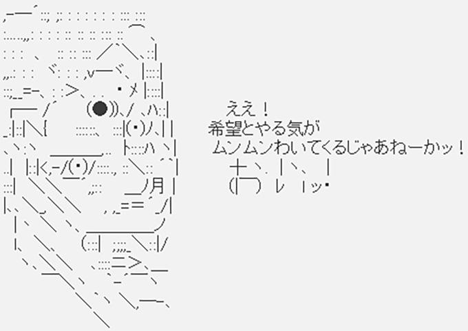 ジョジョ5部、アニメ版のサーレーはかっこよすぎ!声優の仕業か?